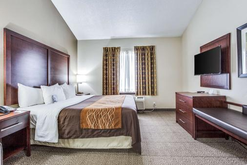 Comfort Inn & Suites Love Field-Dallas Market Center - Dallas - Bedroom