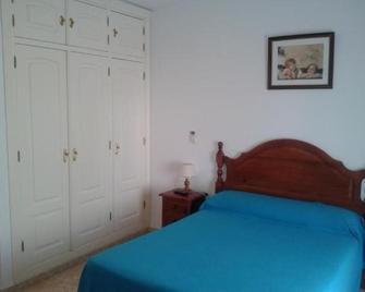 Hostal Naya - Trujillo - Bedroom