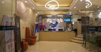 Shanshui Trends Hotel Buji - Shenzhen - Ρεσεψιόν