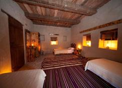 Taziry Ecolodge & Sustainable Village - Siwa - Bedroom
