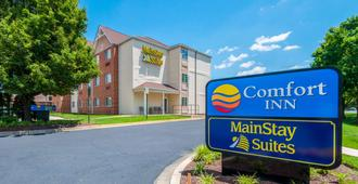 MainStay Suites Frederick - Frederick
