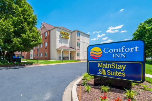 MainStay Suites - Frederick - Building