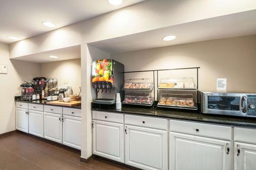 MainStay Suites - Frederick - Buffet