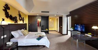 Swan Garden Hotel - Malaca - Habitación