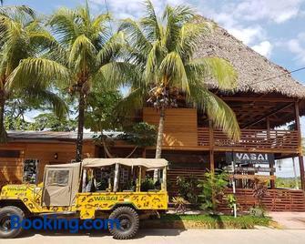 Wasai Puerto Maldonado Hostel - Puerto Maldonado - Edificio