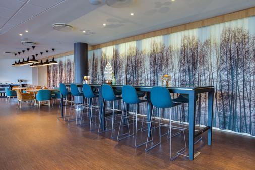 Radisson Blu Hotel and Conference Cente, Oslo Alna - Oslo - Bar