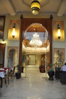 Hotel Mont Gueliz - Marrakesh - Lobby