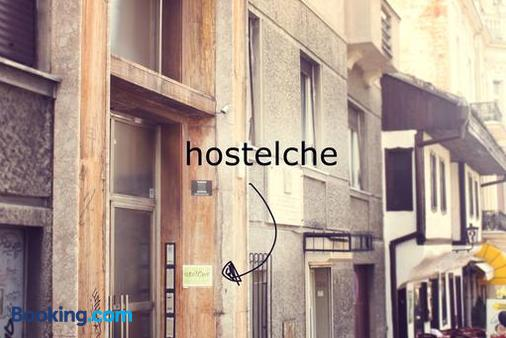 Hostelche Hostel - Belgrade - Building