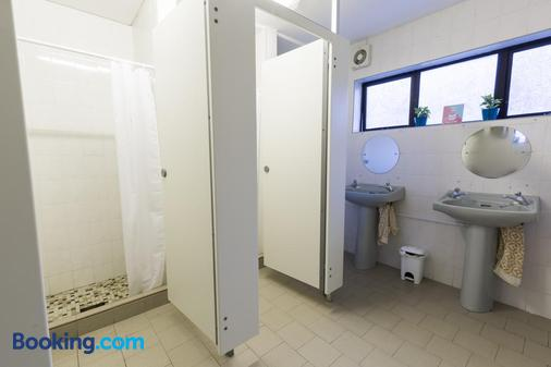 Lakeland House - Cong - Bathroom