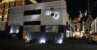 Hotel Kyoto Wakura - Adults Only - Kyoto - Outdoor view