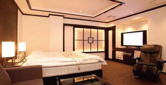Hotel Kyoto Wakura - Adults Only - Ky-ô-tô - Phòng ngủ