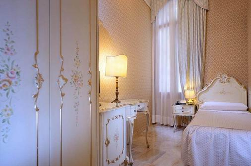 Hotel Canaletto - Venice - Bedroom