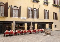Hotel Canaletto - Venice - Restaurant