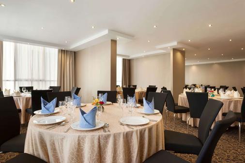 阿布扎比市中心溫德姆 TRYP 酒店 - 阿布達比 - 阿布達比 - 宴會廳
