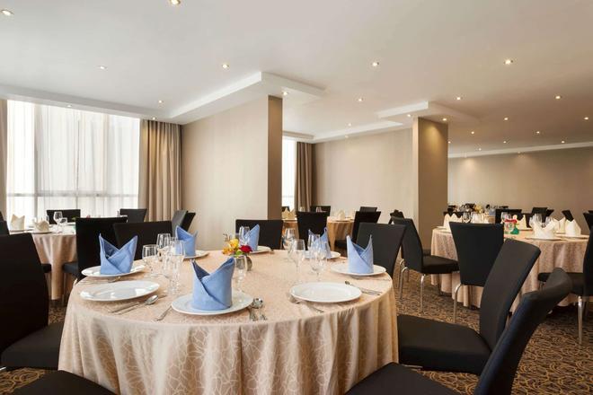 Tryp By Wyndham Abu Dhabi City Center - Abu Dhabi - Bankettsaal