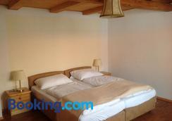 Altstadt-Garni - Bad Windsheim - Bedroom