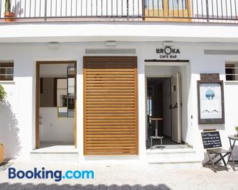 La Roka - Adults Only - Salobreña - Building