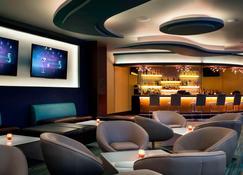 St. Kitts Marriott Resort & The Royal Beach Casino - Frigate Bay - Bar
