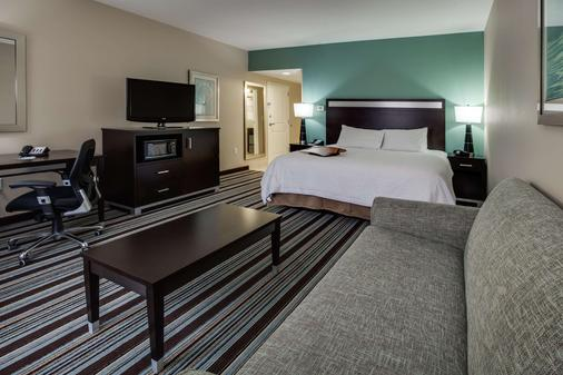 Hampton Inn Statesboro, GA - Statesboro - Bedroom