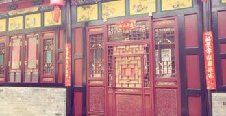 Pingyao Old Maojia Inn - Pingyao