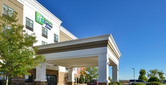 Holiday Inn Express & Suites Pueblo North - פואבלו
