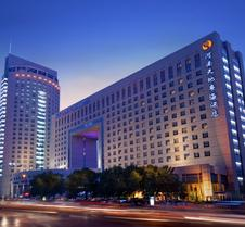 Henan Sky-Land Gdh Hotel