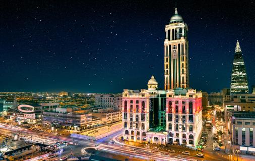 Narcissus Hotel And Residence - Riyadh - Attractions