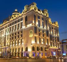 Narcissus Hotel & Spa, Riyadh