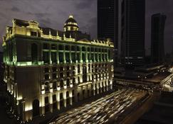 Narcissus Hotel And Spa Riyadh - Riad - Edificio