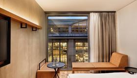 萊比錫H2 酒店 - 萊比錫 - 臥室