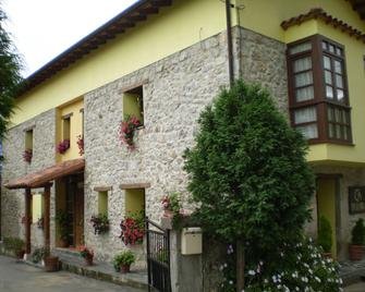 Casa de Aldea Ruiloba - Ribadesella - Building