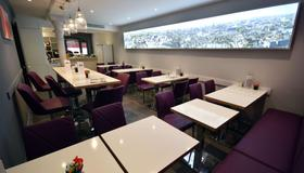 Kyriad Prestige Dijon Centre - Dijon - Restaurant