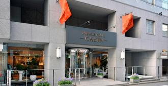 Premier Hotel-Cabin-Shinjuku - Tokio - Edificio