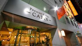Premier Hotel Cabin Shinjuku - Tô-ky-ô - Toà nhà