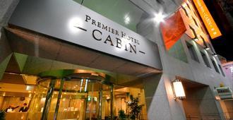 Premier Hotel Cabin Shinjuku - Tokio - Rakennus