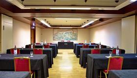 蒂沃利科英布拉酒店 - 科印布拉 - 科英布拉 - 餐廳