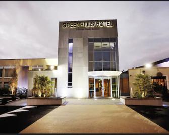 綠山酒店 - 利默里克 - 利默里克 - 建築