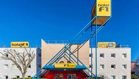 hotelF1 Nîmes ouest - Nîmes - Rakennus