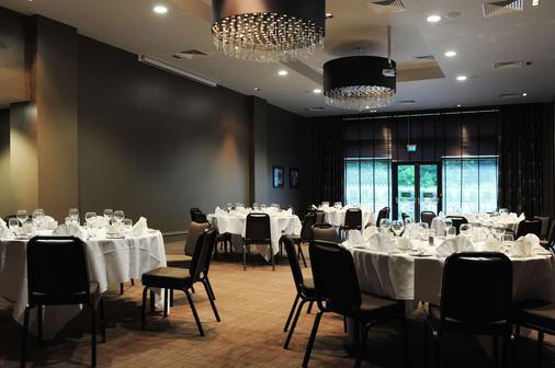 Village Hotel Leeds South - Leeds - Banquet hall