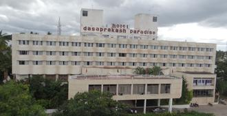 Hotel Paradise - Mysore Dasaprakash Group - Mysore - Building