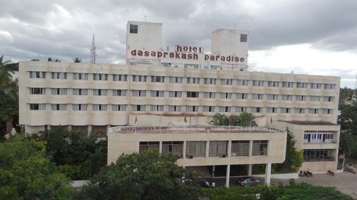 Hotel Paradise - Mysore Dasaprakash Group - Mysore - Toà nhà