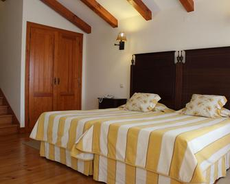 Casa De Campo Sao Rafael - Обидуш - Спальня