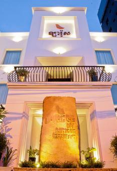 玫瑰精品酒店及水療中心 - 金邊 - 金邊 - 建築