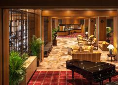岡山国際ホテル - 岡山市 - 建物