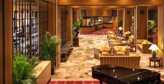 Okayama International Hotel - Okayama