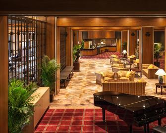 岡山國際飯店 - 岡山市