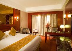 Oriental Riverside Hotel - Shanghai Int'L Convention Center - Shanghai - Bedroom