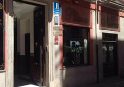 OYO Hotel Plaza Nueva - Гранада - Вид снаружи
