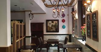 Hotel Plaza Nueva - Granada - Restaurante