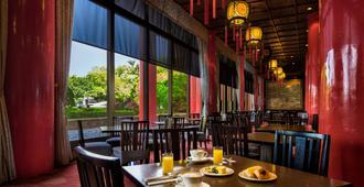 The Grand Hotel - Taipei City - Restaurant